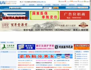 cp.yao999.cn screenshot