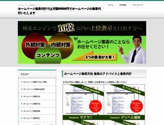 cp4988.com screenshot