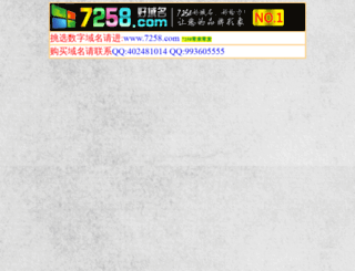 cp72.com screenshot