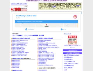 cpa.shikakuseek.com screenshot