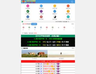 cpabuck.com screenshot