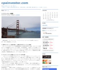 cpainvestor.com screenshot
