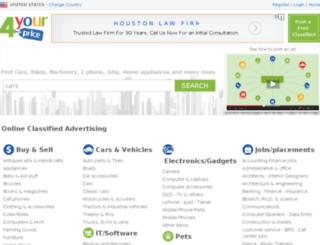 cpanel.4yourprice.com screenshot