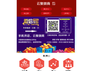 cpasp.com screenshot