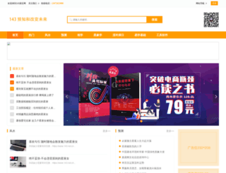 cpayc.com screenshot