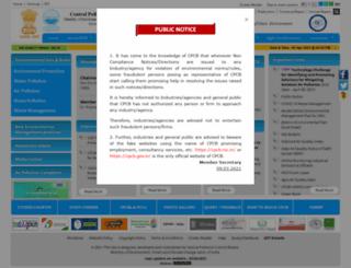 cpcb.gov.in screenshot