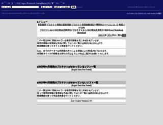 cpdb.kemuri-net.com screenshot
