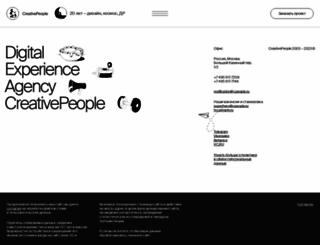 cpeople.ru screenshot