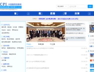 cpi.gov.cn screenshot