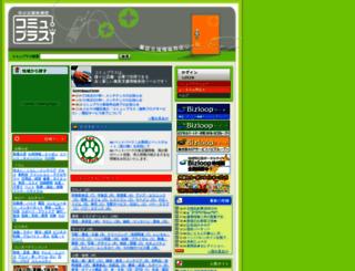 cplus.if-n.biz screenshot