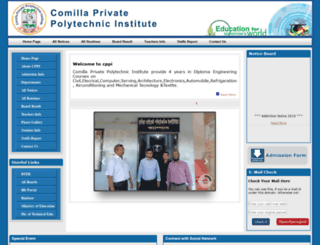 cppi.edu.bd screenshot