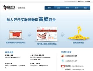 cps.okbuy.com screenshot