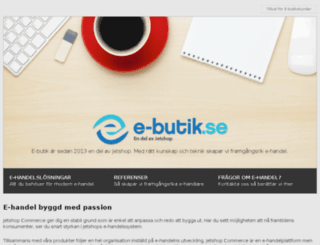 cpservice.e-butiken.se screenshot