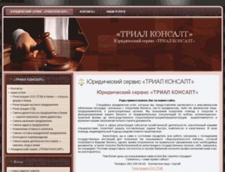 cpu.uz.ua screenshot