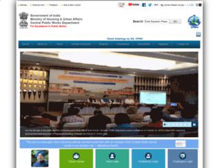 cpwd.gov.in screenshot