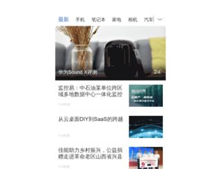 cq.it168.com screenshot