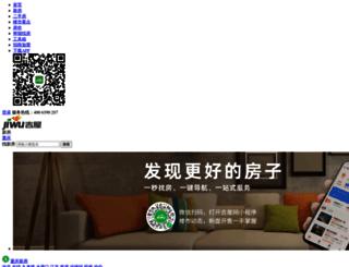 cq.jiwu.com screenshot
