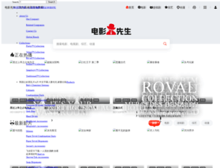 cq2688.com screenshot