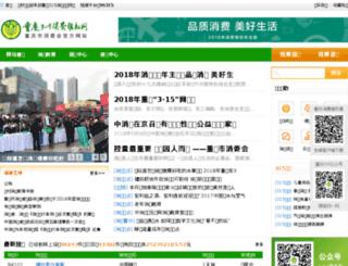 cq315.org screenshot