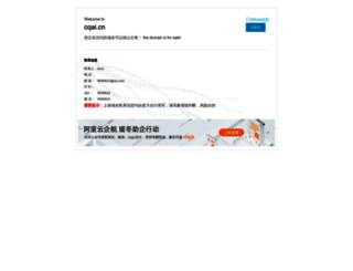 cqai.cn screenshot