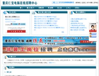 cqcompal.com screenshot