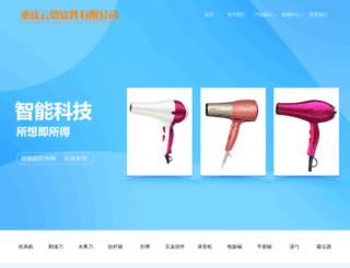 cqe.cn screenshot
