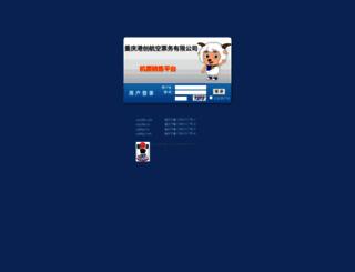 cqhkjp.com screenshot
