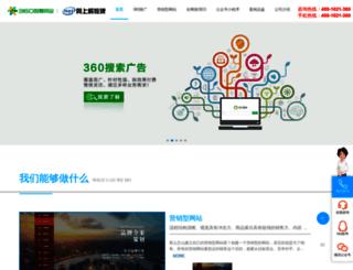 cqhot.cn screenshot