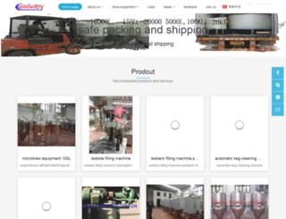 cqindustry.com screenshot