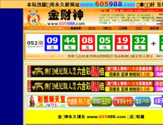 cqjipiao.com screenshot