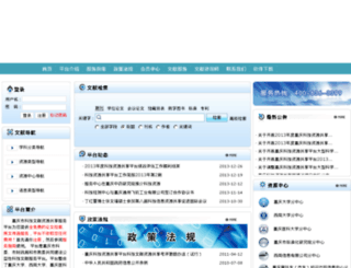 cqkjwx.net screenshot