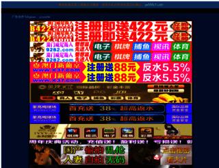 cqmo.com.cn screenshot