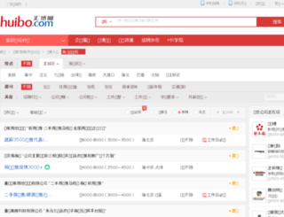 cqrc.com screenshot