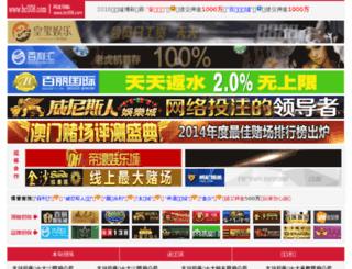cqsncw.com screenshot