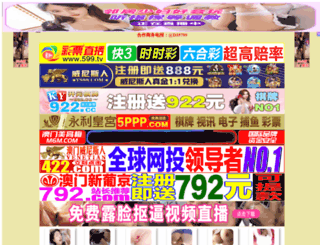 cqsoufang.com screenshot