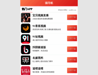 cqyangsen.com screenshot