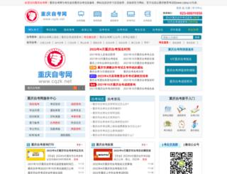 cqzk.net screenshot