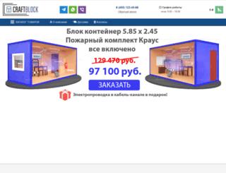 craftblock.ru screenshot