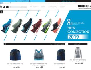 craftisrael.e-shops.co.il screenshot
