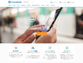crammedia.com screenshot