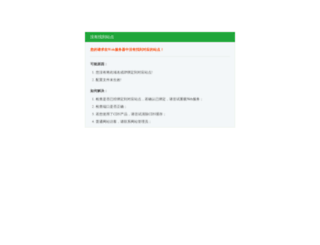 crappydirectory.com screenshot