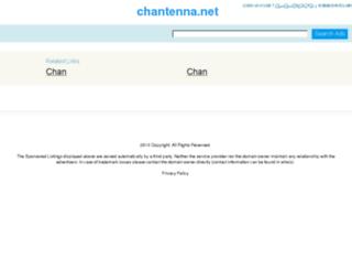 crashfever.chantenna.net screenshot
