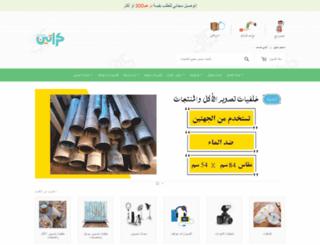crateen.com screenshot