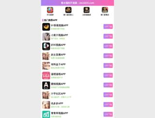 crayeo.com screenshot