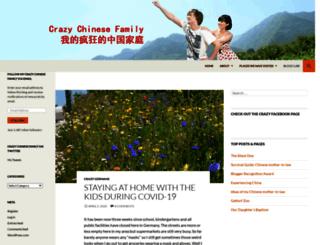 crazychinesefamily.com screenshot