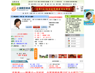 crazyenglish.org screenshot