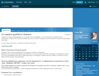 crazyseo1.livejournal.com screenshot