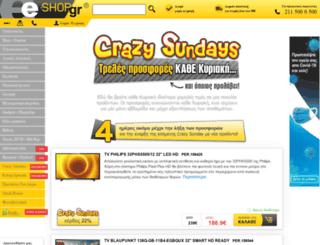 crazysundays.gr screenshot