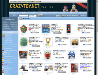 crazytoy.net screenshot