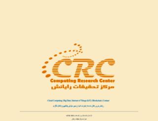 crc.aut.ac.ir screenshot